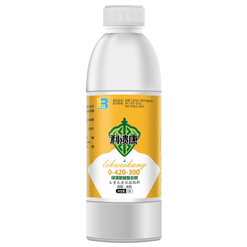 1000ml利溃康-2018瓶型-效果图-800px