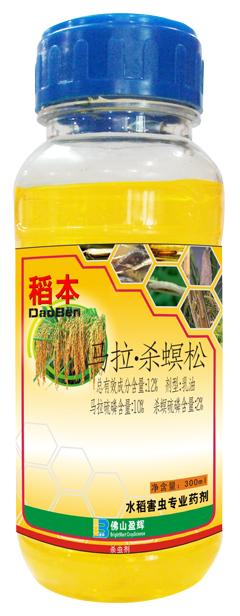 稻本水稻药剂