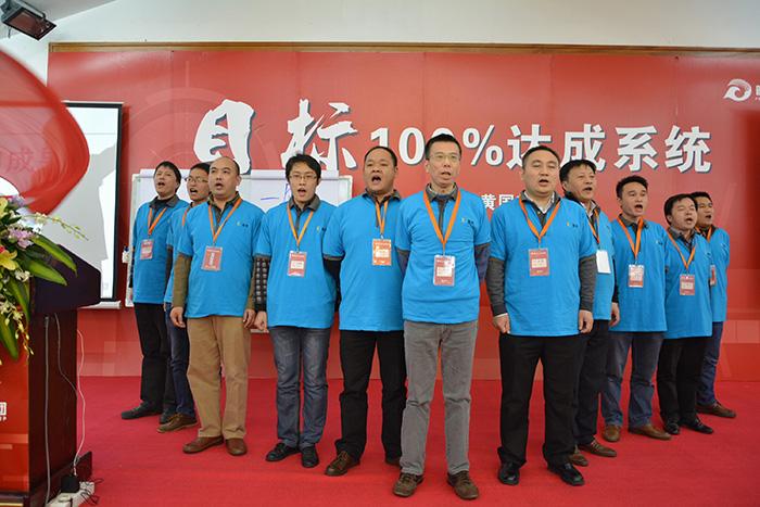 盈辉公司高管参加目标100%达成系统培训