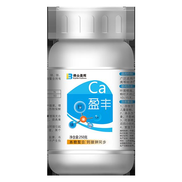 250g-盈丰(双螯合有机钙)