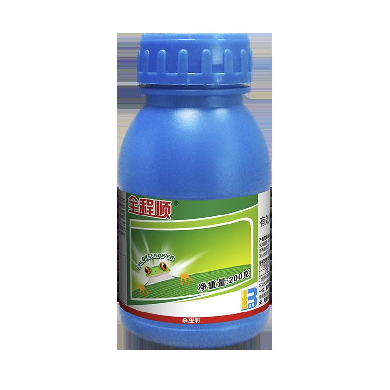 全程顺水稻药剂